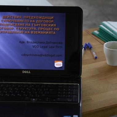 Обучение по търговско право и управление на вземанията за неюристи